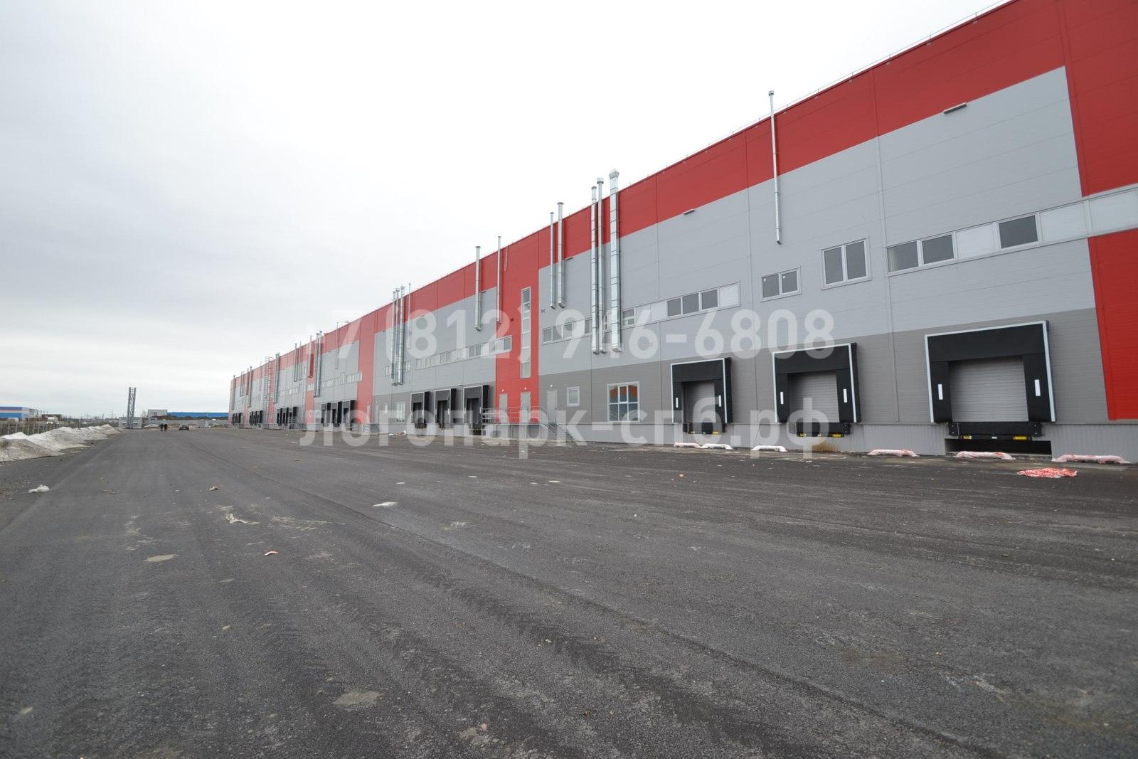 Складской комплекс Логопарк М10